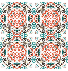 arabic decorative ornament vector image