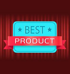 certificate guarantee best product vector image