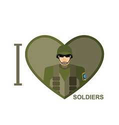 I love soldier Military man in shape of a heart vector