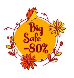 discount poster at 80 percent big sale vector image