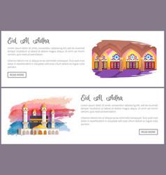 Eid al adha muslim holiday online commercial set vector
