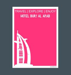 hotel burj al arab dubai united arab emirates vector image