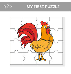 puzzle pieces - puzzle game for children - rooster vector image