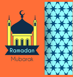 greeting card for holy month ramadan kareem vector image vector image