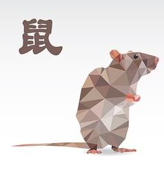 Rat polygon origami zodiac vector image