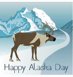 alaska day holiday vector image