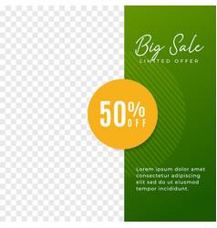 Big sale multipurpose social media post minimal vector