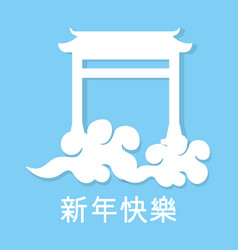 Chinese gate and clouds vector