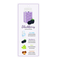 Blackberry smoothie on labelrecipe of detox drink vector