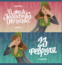 military women russian national holiday banners vector image vector image