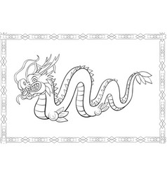 adult coloring bookpage a cute dragon image for vector image
