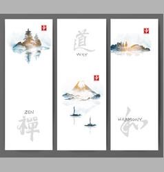 banners with islands fujiyama and fishing boats vector image