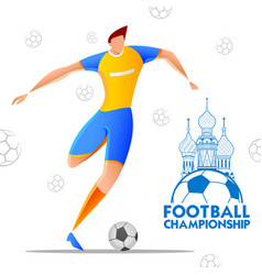 Football championship cup soccer sports russia vector