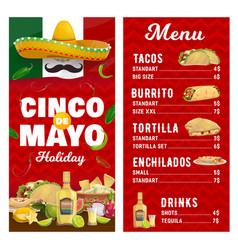 mexican holiday menu cinco de mayo meals vector image