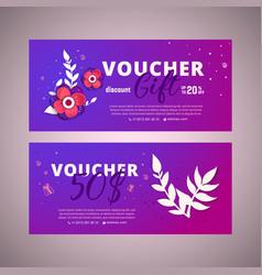 valentines day voucher vector image