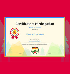 Kids diploma or certificate of participation vector