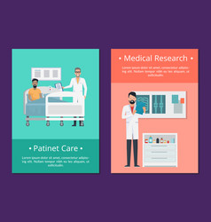 patient care medical research vector image