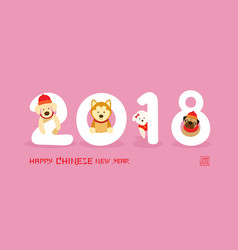 group of dog with 2018 number vector image