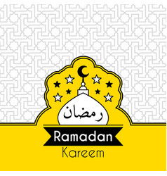 greeting card for holy month ramadan kareem vector image