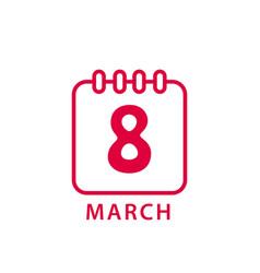 8 march template design vector