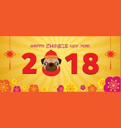 pug dog chinese new year 2018 vector image