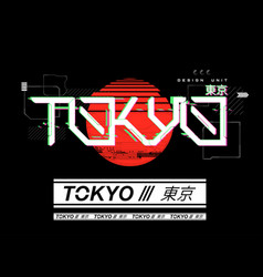tokyo typography lettering design vector image