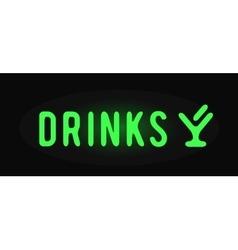 Creative bar icon modern design business vector image