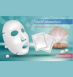 beauty mask advertising for female vector image