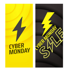 cyber monday sale offer banners vector image