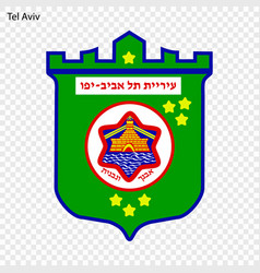 emblem city israel vector image