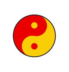 Yin yan icon vector