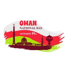 oman national day 18 th symbol vector image vector image