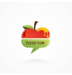 Abstract icon for Rosh Hashanah Jewish holiday vector