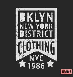 Brooklyn new york vintage stamp vector
