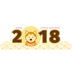 Shiba inu dog chinese new year 2018 vector