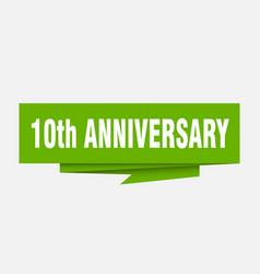 10th anniversary vector