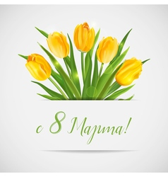 8 March - Womens Day Greeting Card vector