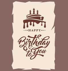 invitation card with cake and text happy birthday vector image