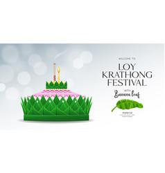 loy krathong festival thailand banana green leaf vector image