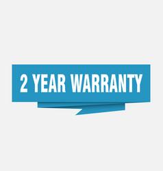 2 year warranty vector