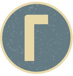 Allen icon vector