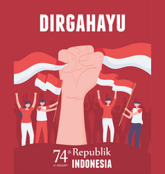 August 17 national day indonesia vector