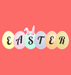 Funny easter greeting card rabbit ears in the egg vector