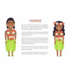 hawaii male and female image vector image