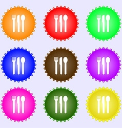 fork knife spoon icon sign A set of nine different vector image vector image