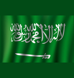 3d flag of saudi arabia national symbol vector image