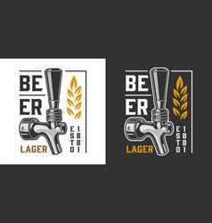brewing vintage badge vector image