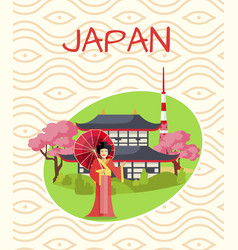 Japan promotional poster with geisha in red robe vector