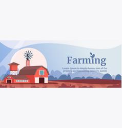 farming flat banner template vector image