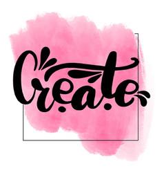inspirational handwritten brush vector image